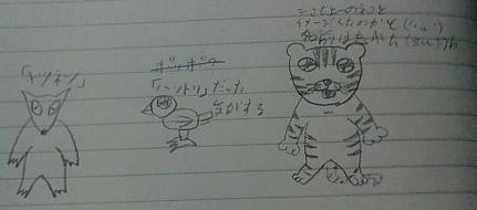 イエアアアア (3)