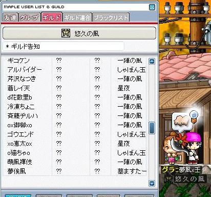 Maple0000_20090521235206.jpg