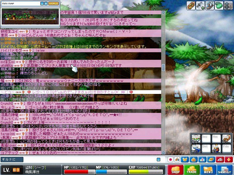 Maple000218_20090524000958.jpg