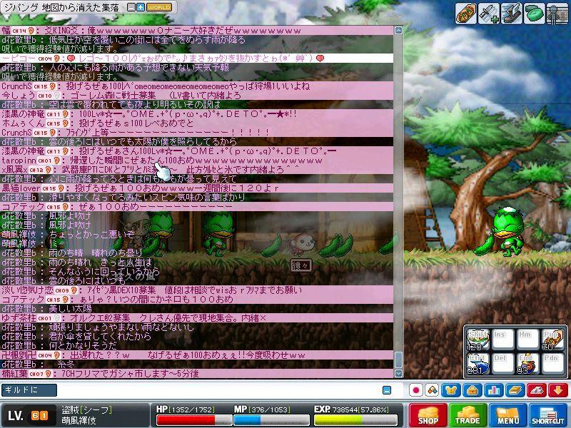 Maple000219.jpg