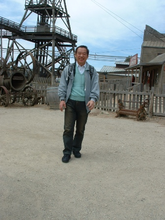 Sovereign hill 1