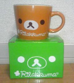 rilakkuma_mugcup.jpg