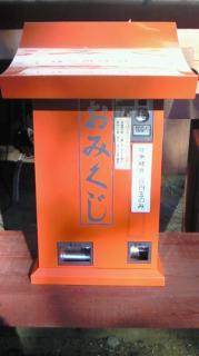 20080101163810