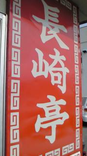 20080114164405