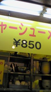 20080115153703