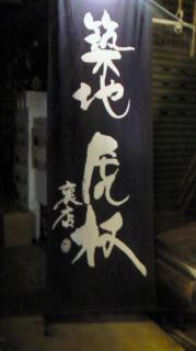 20080119040604