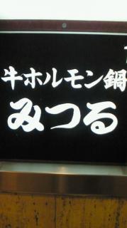 20080119073804