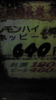 20080119080803
