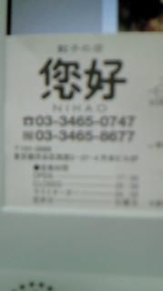 20080123041904