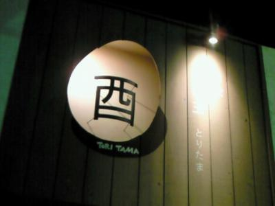 20080808134027