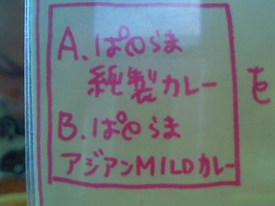 20080822132613