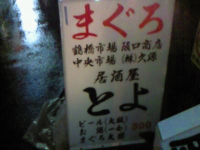 20080908013340