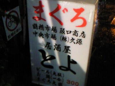 20080908013343