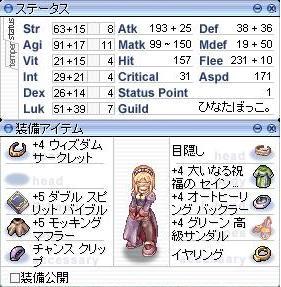 2008-11-4-2