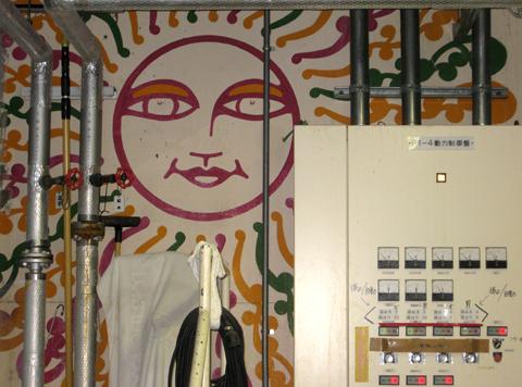sun of the machine room