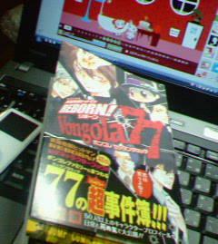 NEC_0035.jpg