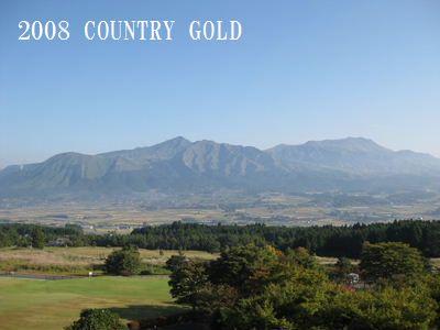 バルーンから眺めた阿蘇山