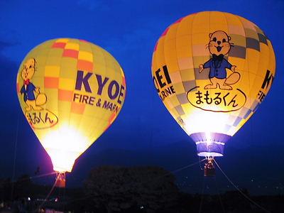 夕刻の気球
