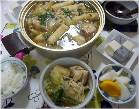 11月15日の夕食
