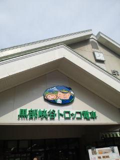 2011101112390000.jpg