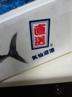 2011101308540000.jpg