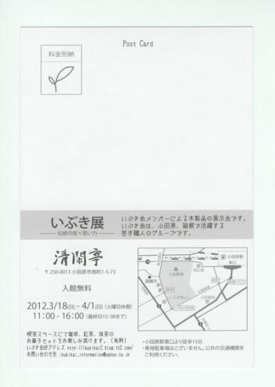 縺・・縺榊ア疋M縲?陬柔convert_20120312125222