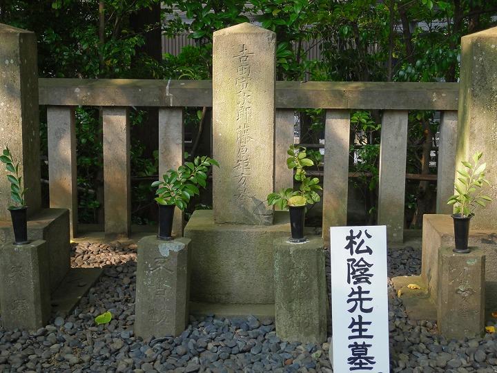 松陰神社05