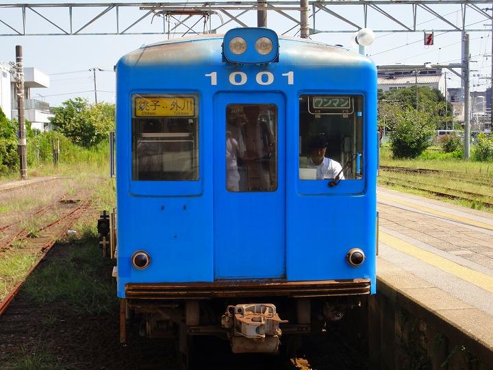 銚子電鉄00