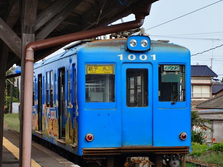 銚子電鉄07