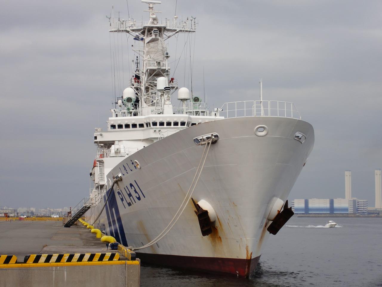巡視船00