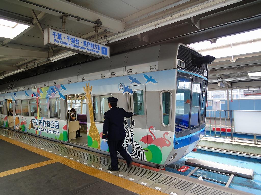 千葉モノレール02
