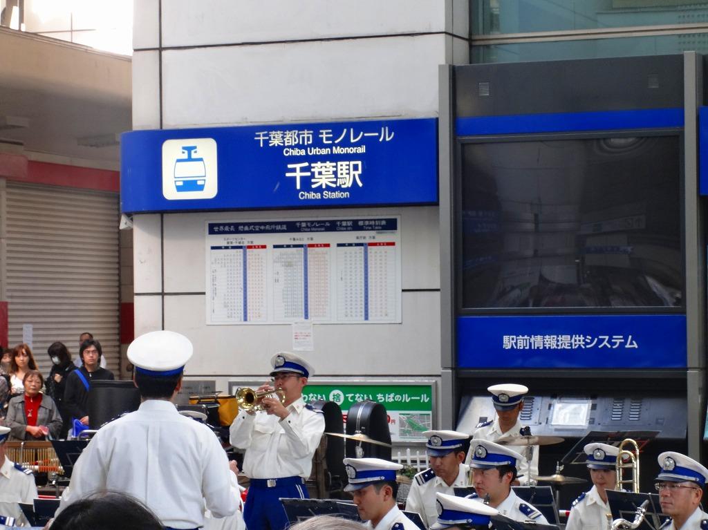 千葉県警音楽隊02