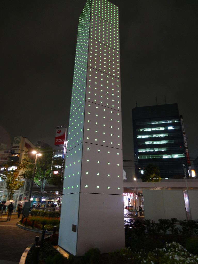 川崎駅新オブジェ