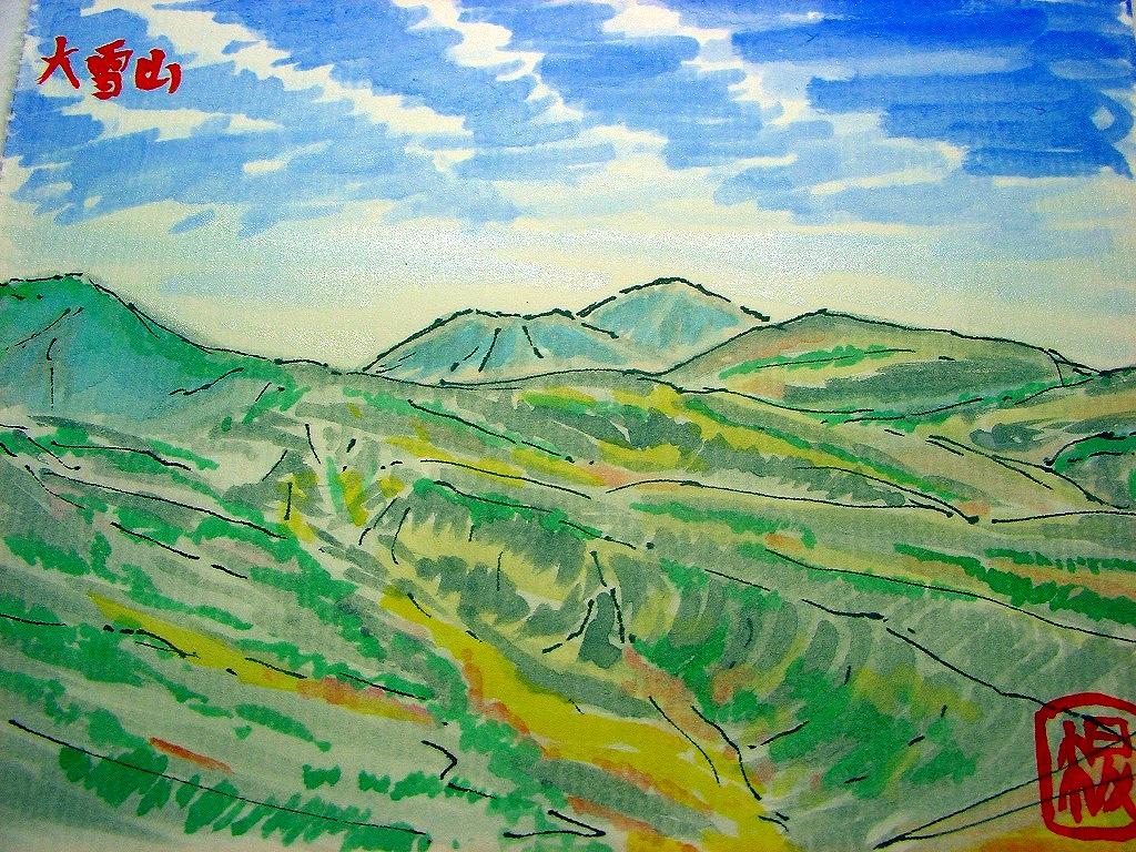 水彩大雪山