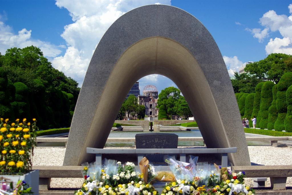 平和記念公園00