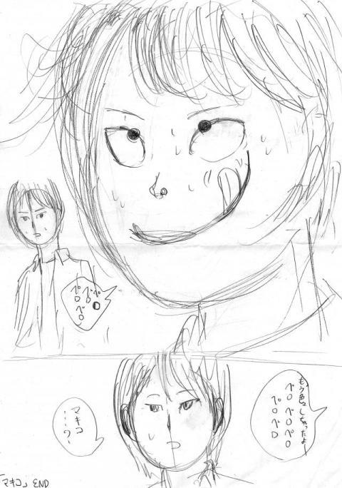 makiko4-2_convert_20110321124956.jpg