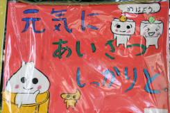 2008_10_11_1.jpg