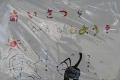 2008_10_11_10.jpg