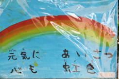 2008_10_11_13.jpg