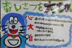 2008_10_11_14.jpg