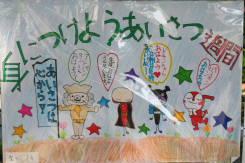 2008_10_11_17.jpg