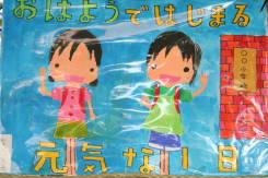 2008_10_11_18.jpg