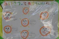 2008_10_11_20.jpg