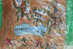 2008_10_11_21.jpg