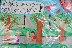 2008_10_11_22.jpg