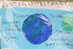 2008_10_11_23.jpg