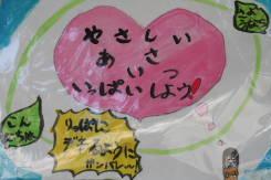 2008_10_11_25.jpg