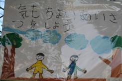 2008_10_11_27.jpg