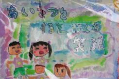 2008_10_11_28.jpg