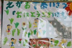 2008_10_11_29.jpg